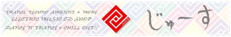 サイケ&プログレ・トランス専門オンラインCDショップ JUICE