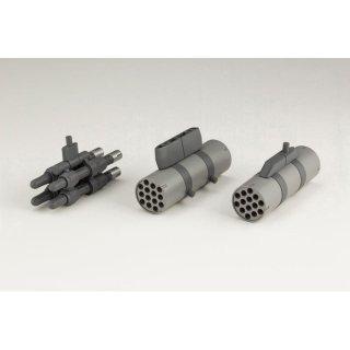 M.S.G モデリングサポートグッズ ウェポンユニット45 ミサイル&ロケットポッド[コトブキヤ]《10月予約》