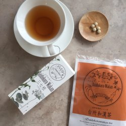 台所和漢茶&三七根100% (毎月1−7日までに配送)