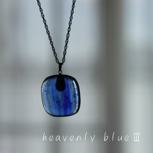 heavenly blue�