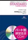 童謡唱歌メドレー Vol.1〔女声2部合唱〕