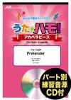 Pretender / Official髭男dism〔アカペラ6声〕