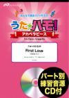 First Love〔アカペラ5(6)声〕