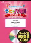 Best Friend〔アカペラ4声〕