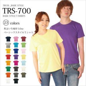 適度な生地厚でやや細身の格安な無地Tシャツ
