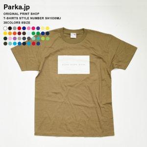 厚手の無地Tシャツ!厚くタフなのに格安でカラバリ38色の豊富なカラー展開の無地Tシャツ