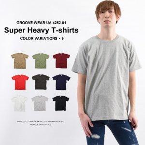 7.1オンスの厚手のヘビーウェイトTシャツ!ガシガシ着てもらいたい厚手Tシャツ(XXLサイズ)