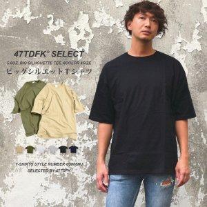 ビッグシルエットのポケット付Tシャツ 無地 メンズ 絶妙なサイジングの無地Tシャツ