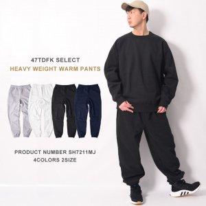 大きいサイズのオリジナルスウェットパンツに当店で一番厚手のスウェットパンツ 裏起毛で暖かふかふか素材のスウェットパンツ