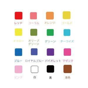 カラーセラピストが教える、こんな時はこんな色を着てみよう。