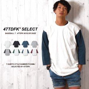 オリジナルプリントにベースボールTシャツ 厚手の生地の七分袖Tシャツ