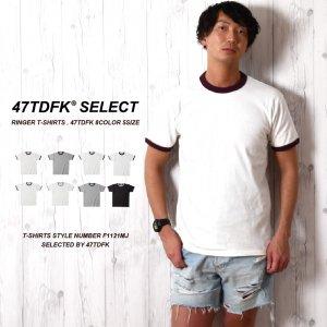 70年代80年代テイストのリンガーTシャツ