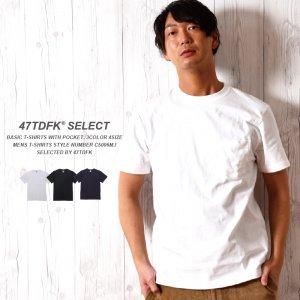 ポケット Tシャツ メンズ!ポケT メンズ ポケットTシャツ 無地 ポケット Tシャツ