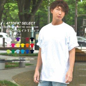 無地Tシャツ 厚手 メンズ 無地 Tシャツ 半袖Tシャツ 無地tシャツ 大きいサイズ
