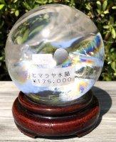 【Sランク】ヒマラヤ水晶×丸玉[☆レインボー☆最初で最後の最高級品質]