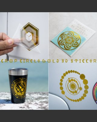 クロップサークル・ゴールド3Dステッカー