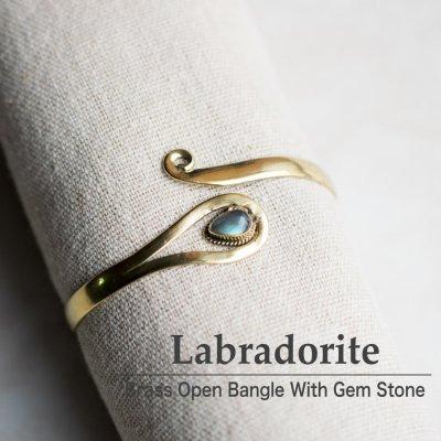 ラブラドライト/天然石付きブラスバングル021