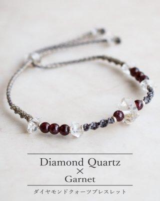 ダイヤモンドクォーツ+ガーネット/ビーズ・ブレスレット