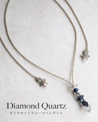 ラピスラズリ+ダイヤモンドクォーツ/ペンダント