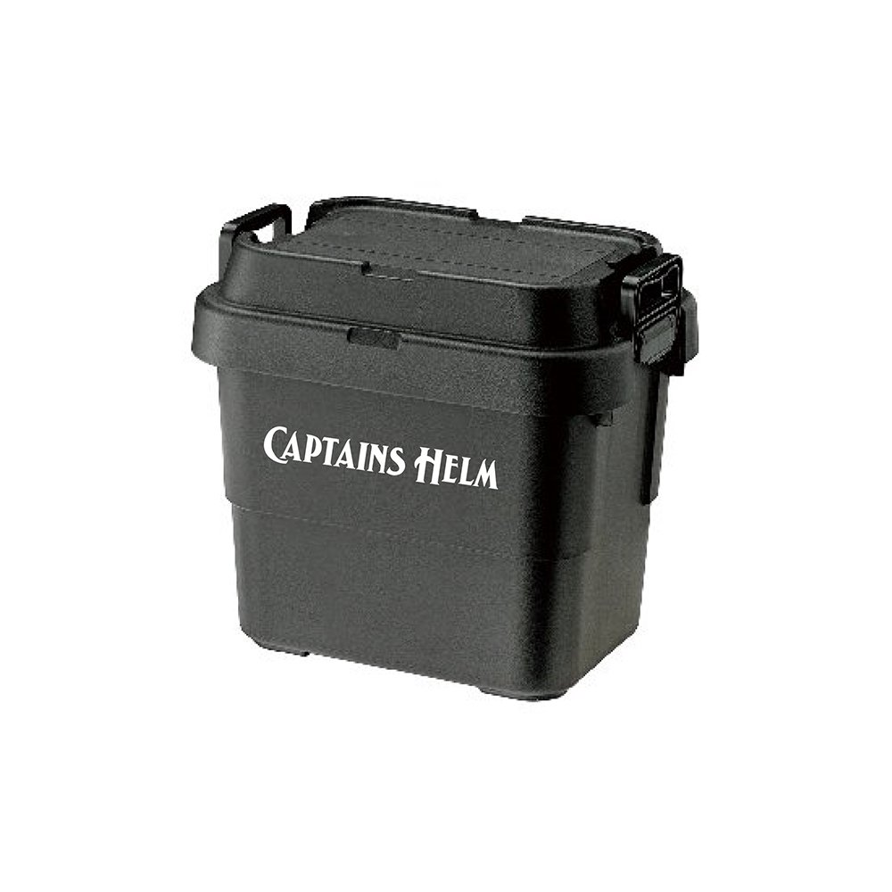 CAPTAINS HELM #CAPTAIN'S TOOL BOX -20L