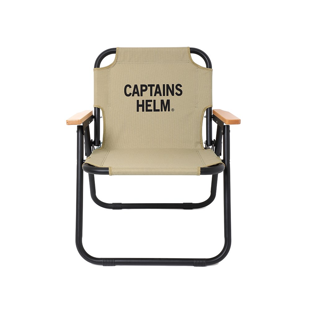CAPTAINS HELM #FOLDABLE CHAIR