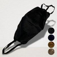 ma chére cosette?  【マ・シェール・コゼット】 『�5』 立体モデル 肌に優しいシルク製マスク(全4色)