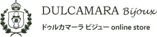 ノスタルジック・アクセサリー DULCAMARA Bijoux online store(ドゥルカマーラ ビジュー)