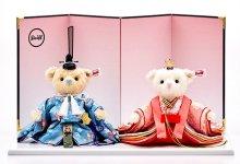 シュタイフ ひな人形(桜うさぎ)テディベア EAN678776