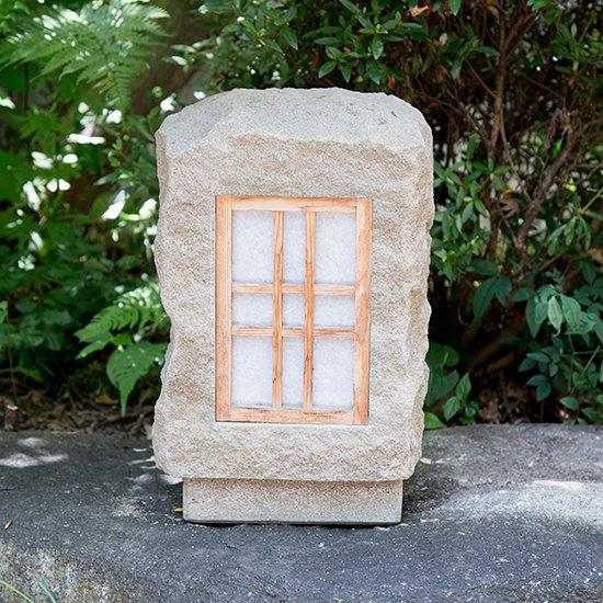出雲石・創作置き灯篭(B) / Foot light stone lantern, Izumo stone (B)