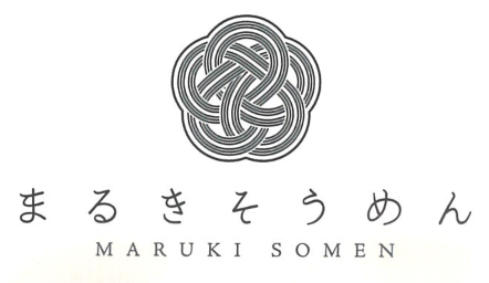 揖保乃糸 通信販売 マルキ株式会社