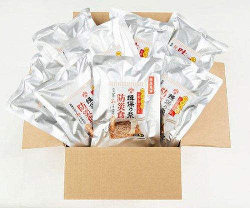 揖保乃糸 防災食(8個入り)