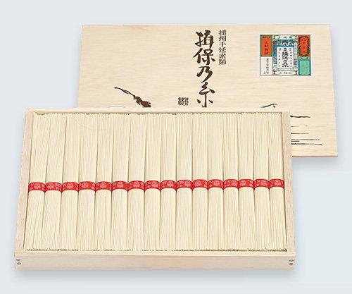 揖保乃糸 上級品 M-20 800g