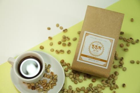 ホワイトコーヒー豆  500g