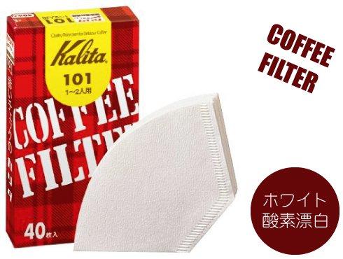 カリタ コーヒーフィルター|101濾紙 40枚入