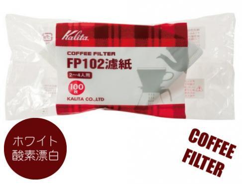 カリタ コーヒーフィルター|FP102濾紙 100枚入