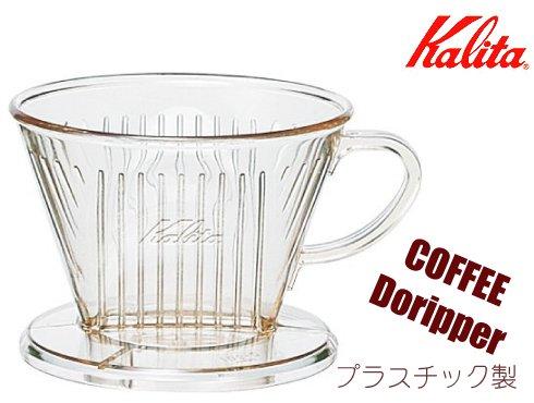 102-D|カリタ プラスチック製コーヒードリッパー
