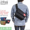 Manhattan Portage マンハッタンポーテージ メッセンジャーバッグ Casual Messenger MP1605JR<img class='new_mark_img2' src='https://img.shop-pro.jp/img/new/icons15.gif' style='border:none;display:inline;margin:0px;padding:0px;width:auto;' />