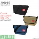 Manhattan Portage マンハッタンポーテージ メッセンジャーバッグ Casual Messenger MP1605JRS<img class='new_mark_img2' src='https://img.shop-pro.jp/img/new/icons15.gif' style='border:none;display:inline;margin:0px;padding:0px;width:auto;' />