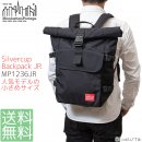 Manhattan Portage マンハッタンポーテージ バックパック Silvercup Backpack JR MP1236JR 日本限定<img class='new_mark_img2' src='https://img.shop-pro.jp/img/new/icons15.gif' style='border:none;display:inline;margin:0px;padding:0px;width:auto;' />