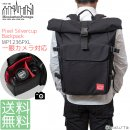 Manhattan Portage マンハッタンポーテージ カメラバッグ リュック バックパック Pixel Silvercup Backpack JR MP1236PXL 日本限定<img class='new_mark_img2' src='https://img.shop-pro.jp/img/new/icons15.gif' style='border:none;display:inline;margin:0px;padding:0px;width:auto;' />