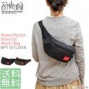 マンハッタンポーテージ Manhattan Portage ウエストバッグ Waxed Nylon Fabric Collection Alleycat Waist Bag MP1101WXN