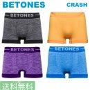 BETONES ビトーンズ /  メンズ ボクサーパンツ トランクス CRASH 【メール便で送料無料】