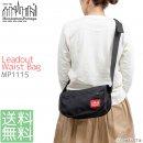 マンハッタンポーテージ Manhattan Portage ウエストバッグ ショルダーバッグ Leadout Waist Bag MP1115