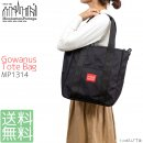 Manhattan Portage マンハッタンポーテージ トートバッグ ショルダーバッグ Gowanus Tote Bag MP1314<img class='new_mark_img2' src='https://img.shop-pro.jp/img/new/icons15.gif' style='border:none;display:inline;margin:0px;padding:0px;width:auto;' />