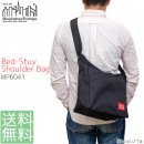 Manhattan Portage マンハッタンポーテージ メッセンジャーバッグ ショルダーバッグ Bed-Stuy Shoulder Bag MP6041<img class='new_mark_img2' src='https://img.shop-pro.jp/img/new/icons15.gif' style='border:none;display:inline;margin:0px;padding:0px;width:auto;' />