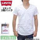 <img class='new_mark_img1' src='https://img.shop-pro.jp/img/new/icons15.gif' style='border:none;display:inline;margin:0px;padding:0px;width:auto;' />Levi's リーバイス メンズ パックTシャツ 無地 Vネック 2枚組 2PACK V NECK T-SHIRT【メール便で送料無料】