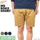 ROKX ロックス ショートパンツ ハーフパンツ MG ROKX SHORT ストレッチ