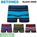 BETONES ビトーンズ /  メンズ ボクサーパンツ トランクス BLACK AKER ボーダー 【メール便で送料無料】