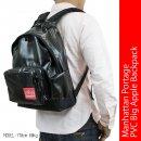Manhattan Portage / PVC Big Apple Backpack