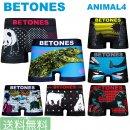 BETONES ビトーンズ /  メンズ ボクサーパンツ トランクス ANIMAL4 アニマル4 【メール便で送料無料】